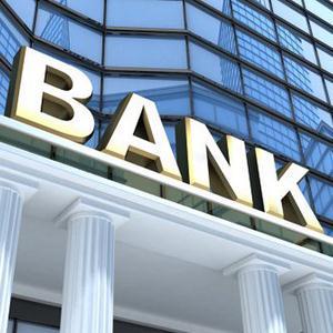 Банки Городищ