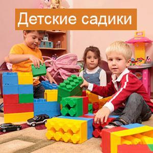 Детские сады Городищ