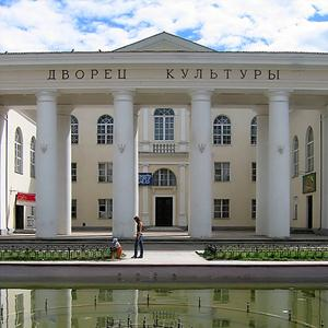 Дворцы и дома культуры Городищ