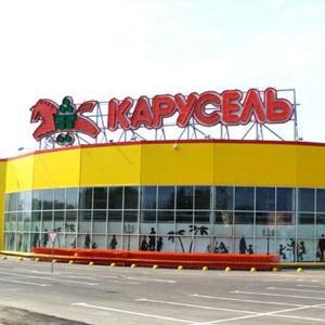 Гипермаркеты Городищ