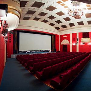 Кинотеатры Городищ