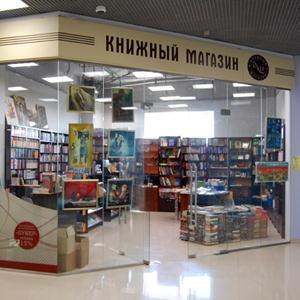 Книжные магазины Городищ