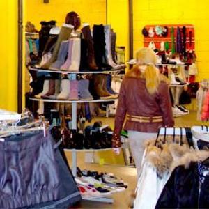 Магазины одежды и обуви Городищ