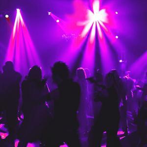 Ночные клубы Городищ