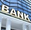 Банки в Городищах
