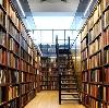 Библиотеки в Городищах