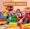 Детские сады в Городищах