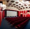 Кинотеатры в Городищах