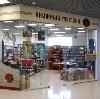 Книжные магазины в Городищах