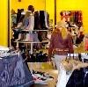 Магазины одежды и обуви в Городищах