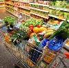 Магазины продуктов в Городищах