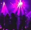 Ночные клубы в Городищах