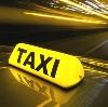 Такси в Городищах