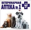 Ветеринарные аптеки в Городищах