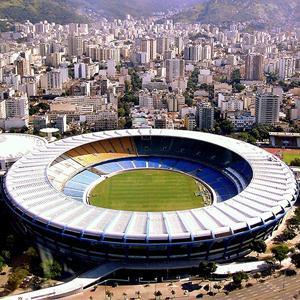 Стадионы Городищ
