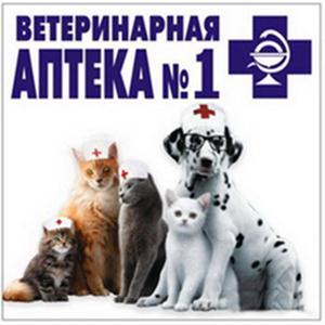 Ветеринарные аптеки Городищ